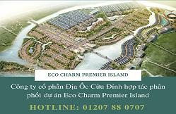 Eco Charm Island